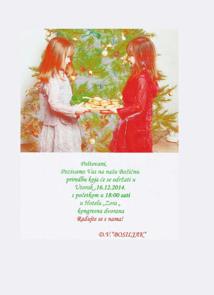 božićna priredba