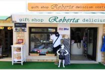 """Roberta"" – Gift shop & Boutique"