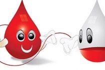 Svečani prijam povodom Dana darivatelja krvi