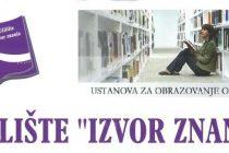 Organiziraju se tečajevi u knjižnici A. Starčević