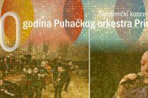 Slavljenički koncert povodom 90. godina Puhačkog orkestra Primošten